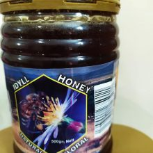 PURE ORGANIC FLORAL HONEY FROM KITUI – KENYA